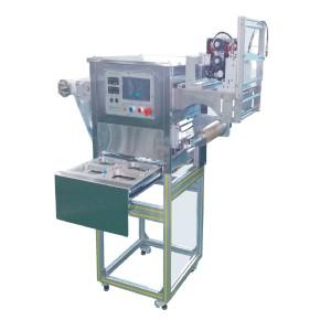 PTC600 자동 포장기 (공장형)