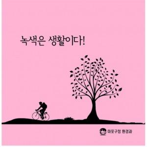 축제 행사 맞춤 손수건/스카프/두건가격:2,059원