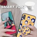 [비빅스] Smart tok