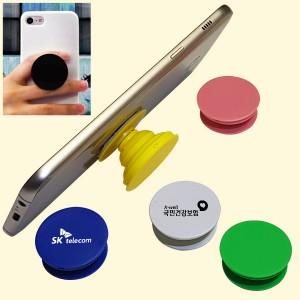 컬러-스마트폰거치대/핸드폰거치대.거치톡