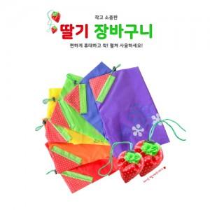 딸기장바구니/기본인쇄무료/시장바구니