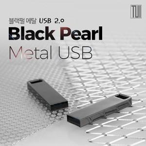 [TUI]블랙펄 USB 2.0 8G