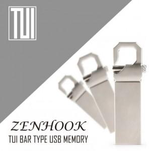 [TUI] 젠 후크 USB 8GB
