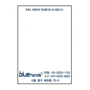 떡메모지 88*128 80매(컬러)