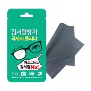 이지뷰 김서림방지 극세사 클리너