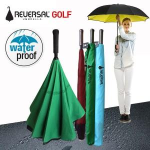 (골프우산) 리버설 거꾸로 Basic 골프 장우산 / 거꾸로우산/ 특허우산/로고인쇄가능