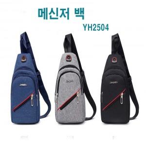 스포츠백,메신져백,가방 ,어깨가방YH2504