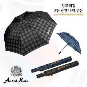 앙드레김 2단왕관문장나염우산가격:8,233원