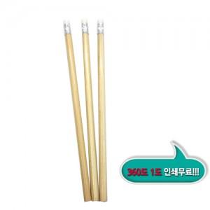 원목원형지우개연필가격:80원