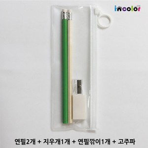 incolor 고주파 문구세트_7(연필,연필깎이,지우개)