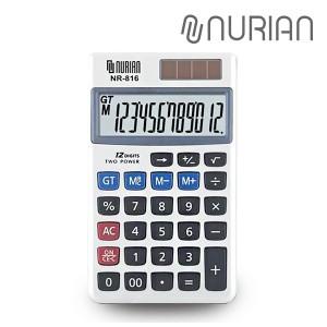 [누리안] 탁상용 계산기 NR-816