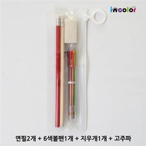 incolor 고주파 문구세트_5(연필,6색볼펜,지우개)