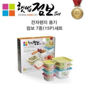 전자레인지 냉동밥 보관용기 점보세트 15P