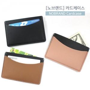 [카드지갑] 노브랜드카드케이스