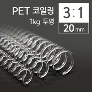 크리스탈링20mmA4(160매용38Coil)1kg/1box