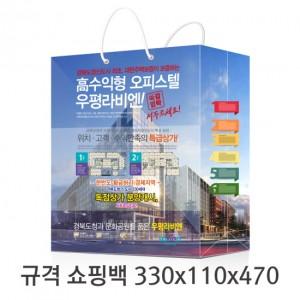 규격 칼라 코팅 쇼핑백 129호