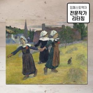 [임페스토액자] 고갱_브르타뉴 소녀들의 원무