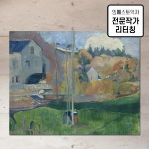 [임페스토액자] 고갱_브르타뉴의 풍경 - 다비드의 방앗간
