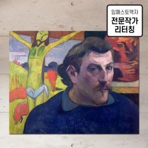 [임페스토액자] 고갱_황색 그리스도가 있는 자화상