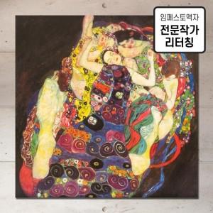 [임페스토액자] 클림트_처녀