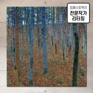 [임페스토액자] 클림트_너도밤나무 숲