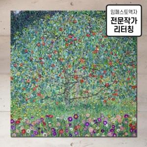 [임페스토액자] 클림트_사과나무1