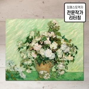 [임페스토액자] 고흐_장미