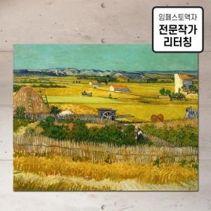 [임페스토액자] 고흐_추수 풍경