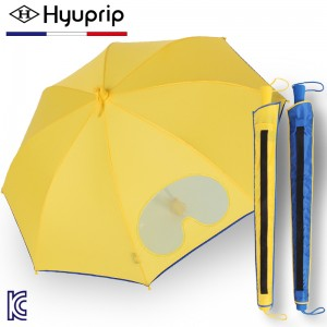 협립 키즈 고글 안전우산