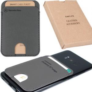 SIMPLIFE 심플라이프 스마트 카드포켓(그레이)
