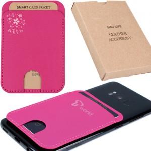 SIMPLIFE 심플라이프 스마트 카드포켓(핑크)