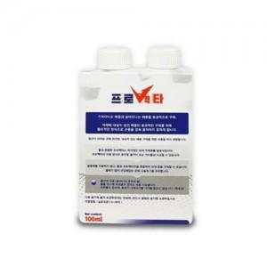 프로벡타 100ML (3개/1박스)  무독성 살충제 실리콘화합물 벌레 모기 파리 바퀴벌레 진드기 벼룩