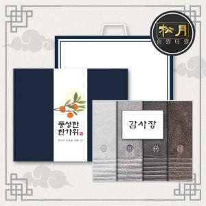 [추석세트/띠지감사장세트] 송월 호텔컬렉션 필라라인 4매세트