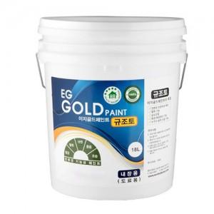 규조토페인트 18L 이지골드 벽지용 공기정화 습도조절 냄새제거 UL그린가드골드가격:160,000원