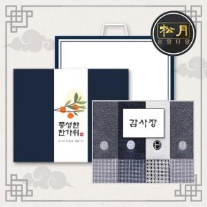 [추석세트/띠지감사장세트] 송월 호텔컬렉션 톤 4매세트