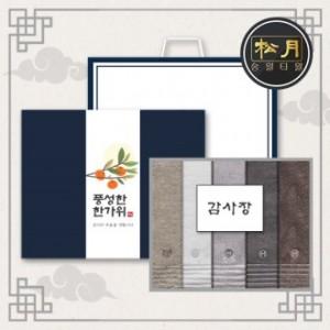 [추석세트/띠지감사장세트] 송월 호텔컬렉션 필라라인 5매세트