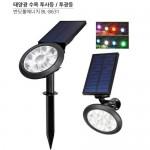 태양광 수목 투사등 / 투광등 BL-8631