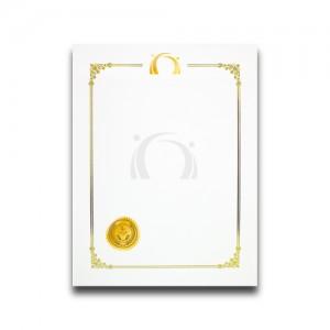 [상장용지]금박테용지 로고+압인금박 +1도인쇄