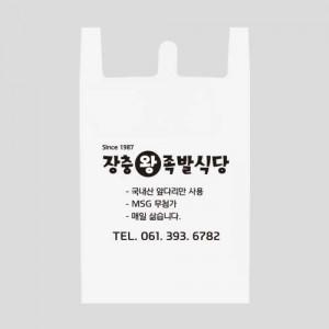 비닐쇼핑백-HDPE350/비닐봉투,비닐백,플라스틱백