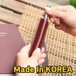 간지스 컴팩트 펜꼬지