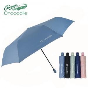 크로커다일 4단하이엔드우산