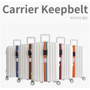 캐리어 킵 벨트/ 캐리어 밸트/ 안전잠금장치