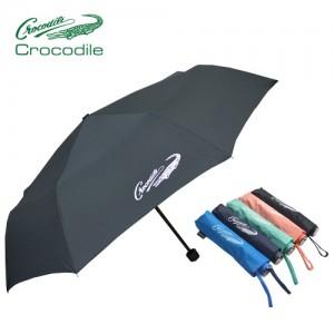 크로커다일 3단본지우산