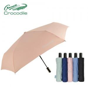 크로커다일 3단슬림하이앤드고정전자동우산