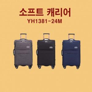 캐리어 화물용 소프트형 24인치 yh1381-24