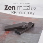 [TUI]젠모지 2.0 USB 64G가격:7,240원