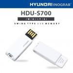 현대 이노그랩 HDU-S700 USB 64GB가격:12,251원