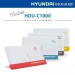 현대 이노그랩 HDU_C1000 USB 16GB가격:7,487원