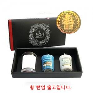 [양키캔들]보티브선물세트(보티브3P홀더1P,박스포함)