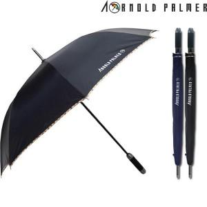앙드레김 폰지나염 장우산가격:11,173원